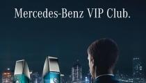 Mercedes - Benz  نجــــم في عالـــــــم العط ـور  الشّـــــــباب في...