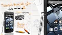 Orange تنطلق في حملة تخفيض على أجهزة السمارتفون لطلاب المدارس