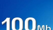 انترنت بسرعة 100 ميغا بـ 100 شاقل من بيزك