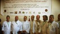تألق كلية كوليناري بالمسابقة الفلسطينية العالمية للطهاة وحصد المراتب الاولى