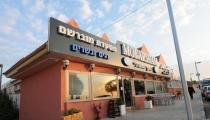 مطعم المبرشم - خيارك الأمثل لجميع المأكولات