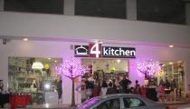 4kitchen باقة الغربية يحتفل بمرور عام على إفتتاحه