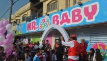 باقة الغربية: افتتاح محل مستر بيبي - كل ما يلزم الطفل