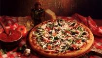 بيتزا بالتونه الشهية